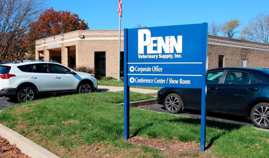 Exterior of Penn Veterinary Supply